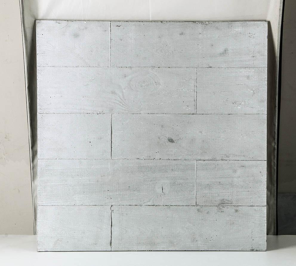 美岩木纹板